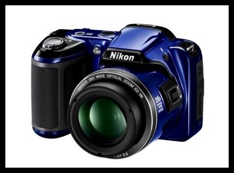Nikon-Coolpix p510
