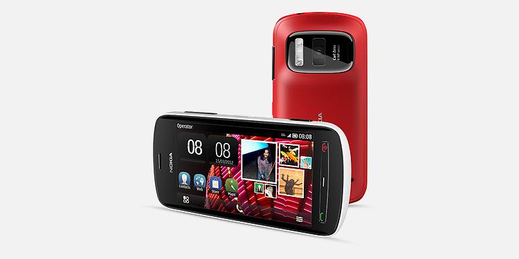 41MP Nokia smartphone