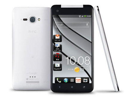 HTC Deluxe design